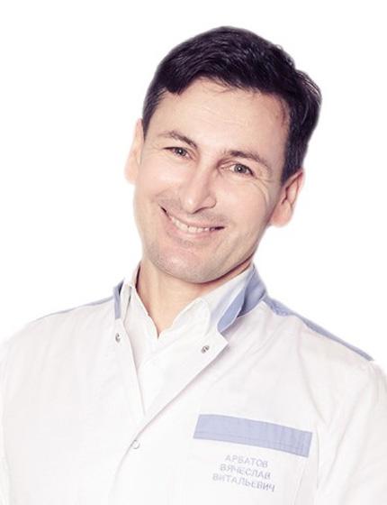Арбатов Вячеслав Витальевич