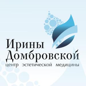 Центр эстетической медициныИрины Домбровской