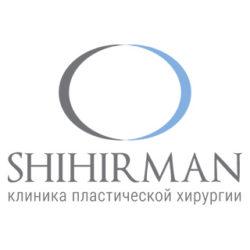Клиника пластической хирургии Dr. Shihirman