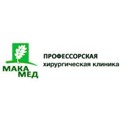 Мака-Мед
