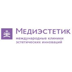 МедиЭстетик
