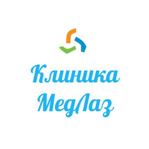 МедЛаз