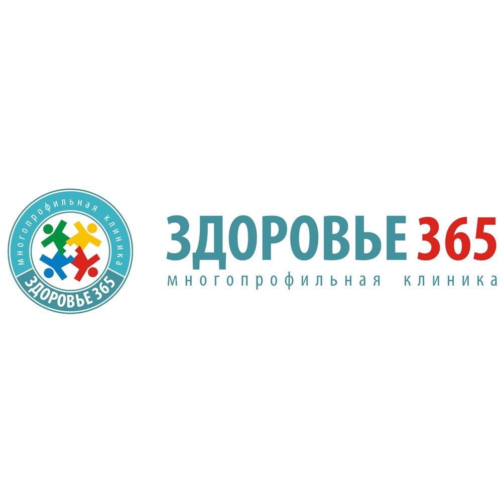 Здоровье 365