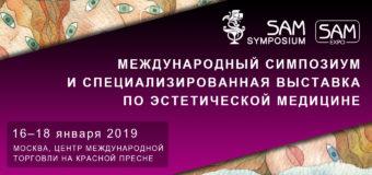 SAM-Expo 2019. XVII Международный симпозиум и специализированная выставка по эстетической медицине