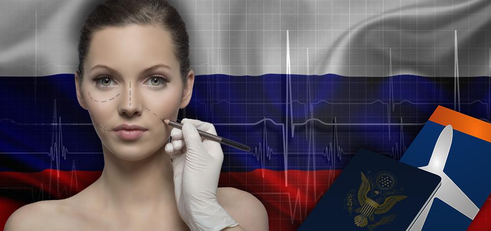 Пластические операции в России все больше привлекают иностранцев