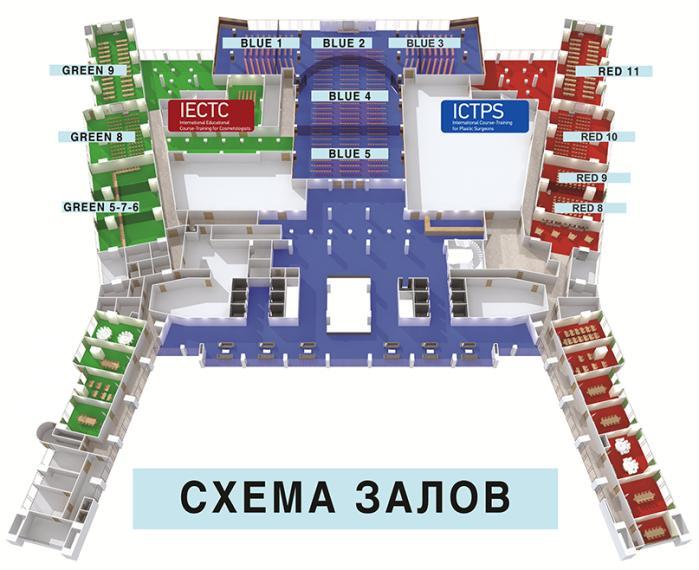 IECTC-2018 Схема залов