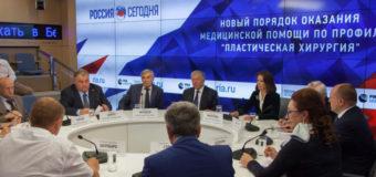 Пластическая хирургия в России: передел сфер влияния в разгаре