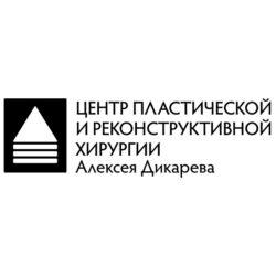 Клиника Алексея Дикарева